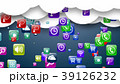 Cloud storage media data. Archive. Online data 39126232