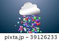 Cloud storage media data. Archive. Online data 39126233