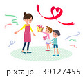 Present for loved ones_Children give to mother2 39127455