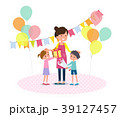 Present for loved ones_Children give to mother1 39127457