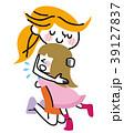子供 親子 なぐさめるのイラスト 39127837