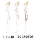 下着、裸、ヨガパンツの女性全身イラスト 美容 横向き 39129636