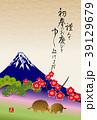 富士山 亥年 亥のイラスト 39129679