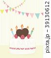 パーティー&ケーキ 39130612