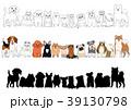 小型犬のボーダー 手描き セット 39130798