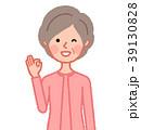 女性 シニア OKのイラスト 39130828
