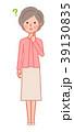 女性 シニア 考えるのイラスト 39130835