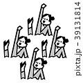 シンクロ スイミング 女性のイラスト 39131814