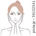 美容 女性 ビューティーのイラスト 39132541