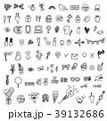 手描き アイコン セット 39132686