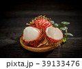 紅毛丹 熱帶 水果 Rambutan Fruit Bamboo Basket ランブータン 竹かご 39133476