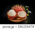 紅毛丹 熱帶 水果 Rambutan Fruit Bamboo Basket ランブータン 竹かご 39133479