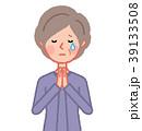 泣きながら手を合わせるシニア女性 私服 39133508