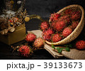 紅毛丹 熱帶 水果 Rambutan Fruit Bamboo Basket ランブータン 竹かご 39133673