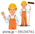 ビルダー 建築業者 建設業者のイラスト 39134741