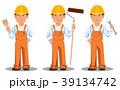 ビルダー 建築業者 建設業者のイラスト 39134742