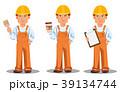 ビルダー 建築業者 建設業者のイラスト 39134744