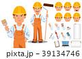 ビルダー 建築業者 建設業者のイラスト 39134746