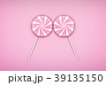 Two Pink Lolipops candy on pastel pink background. 39135150