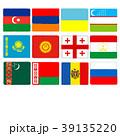 国旗 手描き クレヨンタッチ セット 39135220