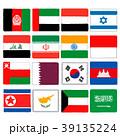 国旗 手描き クレヨンタッチ セット 39135224
