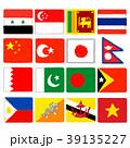 国旗 手描き クレヨンタッチ セット 39135227