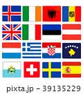 国旗 手描き クレヨンタッチ セット 39135229