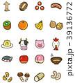 食物アレルギー アレルギー 食品のイラスト 39136772