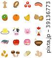 食物アレルギー アレルギー 食品のイラスト 39136773