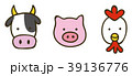 豚 鶏 牛のイラスト 39136776