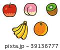 ベクター セット 食べ物のイラスト 39136777