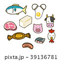 食品 食材 ベクターのイラスト 39136781