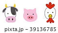 豚 鶏 牛のイラスト 39136785