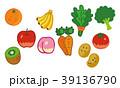 野菜と果物のイラスト素材セット 39136790