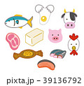 食品 食材 ベクターのイラスト 39136792