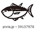 まぐろ 魚 魚介類のイラスト 39137978