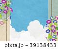 夏空 入道雲 アサガオ すだれ (和紙の風合い) 39138433