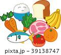 ベクター 食品 食べ物のイラスト 39138747