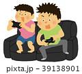 テレビゲーム 子供 友達のイラスト 39138901