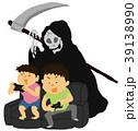 子供 ゲーム ゲーム中毒のイラスト 39138990