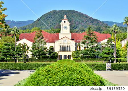 関西学院大学上ヶ原キャンパス 近代化産業遺産 登録有形文化財 39139520