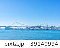 【東京都】都市風景 39140994