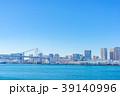 【東京都】都市風景 39140996