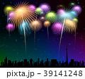 fireworks Townscape back image illustration 39141248