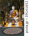 Buddha in temple of San Diego. 39141652