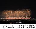 新潟長岡花火フェニックス 39141682