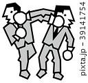ボクシング クロスカウンター 同士討ちのイラスト 39141754