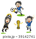 ベクター サッカー サッカー選手のイラスト 39142741