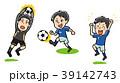 サッカー選手のイラスト素材セット 39142743