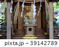 神津神社の祖霊社-2 39142789